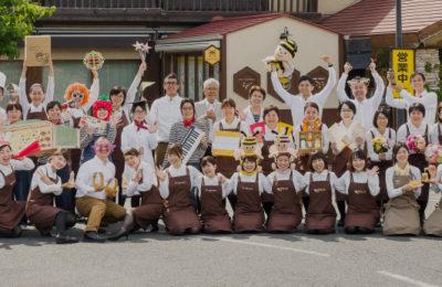 2021年10月20日~21日 沢根スプリング&長坂養蜂場 ベンチマーク見学合宿を開催します!